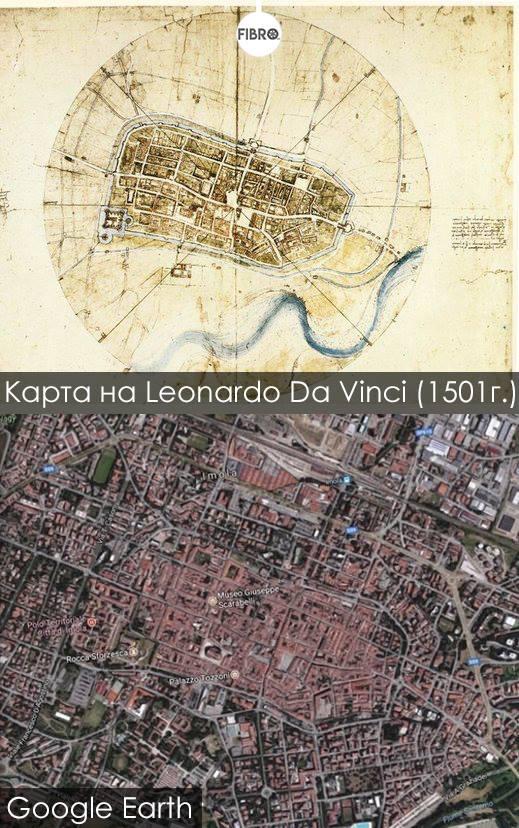 Карта на Имола от Леонардо да Винчи
