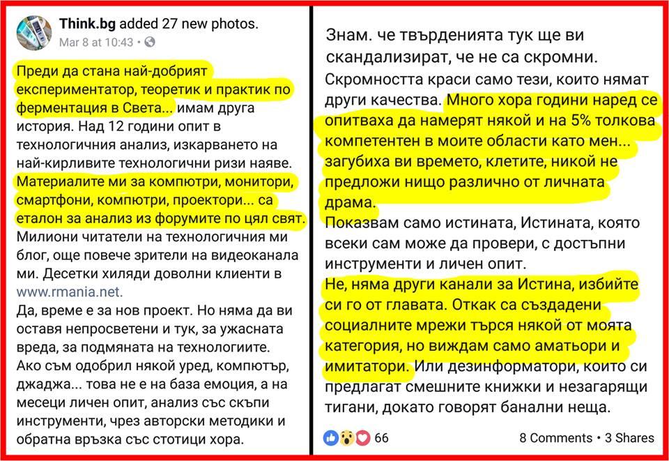 Кънчо Драгнев